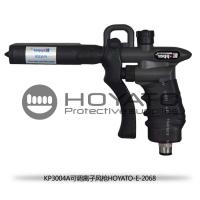 Buy cheap KP3004A Adjustable ESD Ionizing Air Gun For Rapidly Neutralizing Static Electricity product