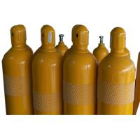 Buy cheap Corrosive High Pure Ammonia , Liquid Ammonia Can Be Used As A Refrigerant product