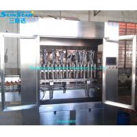 Buy cheap Automatic linear type oil shoe polish filling machine for olive cooking sunflower oil in product
