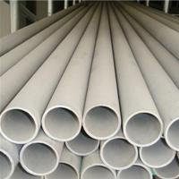 Buy cheap UNS32750 Super Duplex Stainless steel seamless Pipe and Tubes product