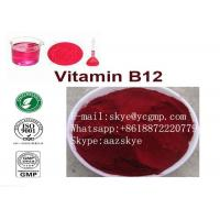 Buy cheap Safe Health Care Supplement Vitamin B12(Cyanocobalamin) VB12 Food and Feed Grade Vitamin B12	CAS 68-19-9 product