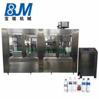 Buy cheap Fast Speed Automatic Water Filling Machine , Mineral Water Machine Low Noise product