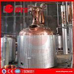 Buy cheap Custom Ethanol Distillation Column , Steam Distillation Apparatus product
