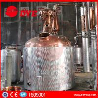 Buy cheap Custom Ethanol Distillation Column , Steam Distillation Apparatus product