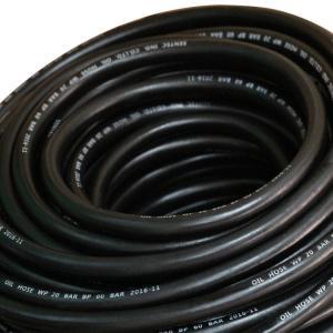 Buy cheap Custom rubber hose high pressure fuel line SAE 100 R6 hydraulic hose product
