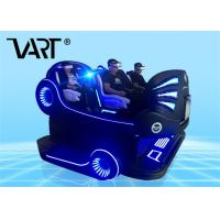 Buy cheap Family 6 seater 7D 9D Cinema Simulator with Adventure Movies VR Cinema For Entertainment from wholesalers