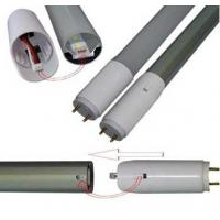 Buy cheap DIY T8 LED lights 18W / 20W 1200mm 1.2M 4ft 4feet UL DLC 2835 product