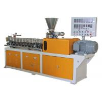 Buy cheap PLA Granulator Twin Screw Extruder ABS PP Filling Modification Extruder product