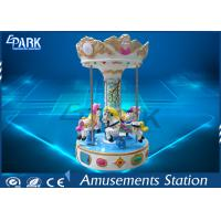 Buy cheap Coin Operated Carousel Kiddie Rides Fiberglass Material For 3 Players product