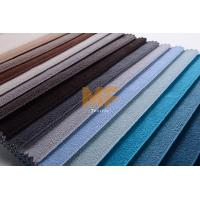 Buy cheap Easy Cleaning Soft Warp Knitting Fabric Original Design For Luxury Home Furniture product