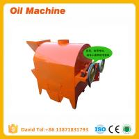 Buy cheap small scale oil seeds pressing pretreatment seeds oil cooker vertical cooker product