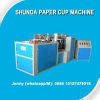Buy cheap Electricity Ice Cream Cup Making Machine product