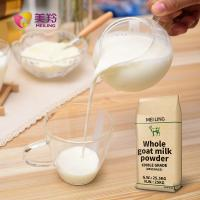 Buy cheap Sterilized Goat Milk Powder For Snack Foods product