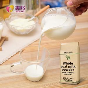Buy cheap Whole Cream Raw Goat Milk Powder In Ice Cream Mixes product