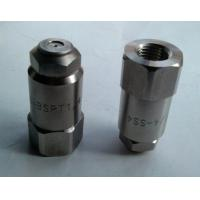 Buy cheap Fine Atomizing Nozzle(AAZ) product