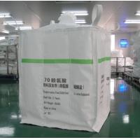 Net baffle bag Type A 1 ton PP bulk bag for packaging chemical products  L-Lysine sulphate