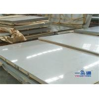 Buy cheap Surface 304 Stainless Steel Hot Rolled Plate 3MM Thickness For Equipment from wholesalers