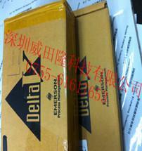 Buy cheap 在庫のエマーソン VE4003S2B3 product