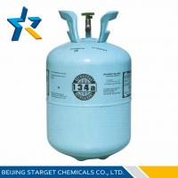 China R134a ISO14001 cylinder r134a refrigerant 30 lb gases Tetrafluoroethane (HFC-134a) on sale