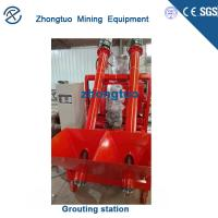Buy cheap China colloidal grout mixer manufacturers HIGH QUALITY product