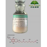Buy cheap Tocophersolan Raw Pharmaceutical Excipients , Vitamin E TPGS Absorption Enhancers product