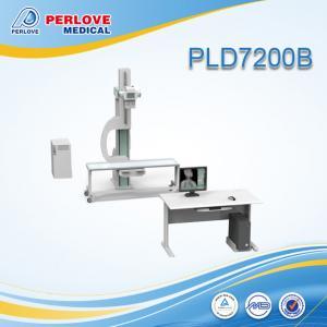 China Digital X ray unit with sharp image PLD7200B on sale