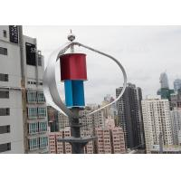 Buy cheap Small Axis Solar Wind Hybrid Power System Vertical Wind Turbine Magnetic Levitation Technology product