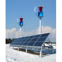 Buy cheap Off-grid wind solar hybrid system with 600W wind turbine with mono silicon solar PV for remote mountain area use from wholesalers