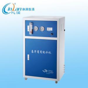 Buy cheap Le meilleur prix et la qualité directement l'épurateur de filtre d'eau potable dans l'usine publique dans des pompes de double de la Chine et des membranes de RO product