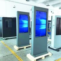 Buy cheap Android Floor Standing Touch Screen Kiosk / Full HD 32 Inch Touch Screen Kiosk product
