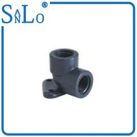 Buy cheap Screw Plumbing Half Inch Pvc Threaded Reducer Coupling  With Ear Surface Smooth product