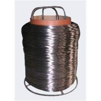 China Stainless steel wire(Nail Wire/Staple Wire) on sale