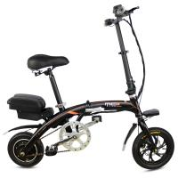 C1 Adult Durable Folding Electric Bike 36V 10.4AH Lithium Battery Intelligent LCD Screen Meter