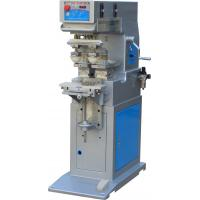 Buy cheap printing machinery hs code product