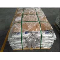 Buy cheap CAS 29736-75-2 Non Odorous EGA , Highly Active Catalyst Slightly Sweet And Faint Scent product