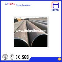 China express large calibre straight seam welded steel pipe for fluid on sale