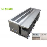 Buy cheap 40khz Heated Blind Ultrasonic Cleaner with Water Rinsing Tank and Drying Tray product