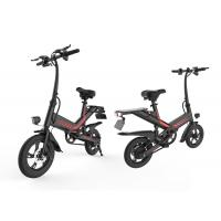 Buy cheap 350W Collapsible Electric Bike , Folding Electric Bicycle 7.5AH Lithium Battery from wholesalers