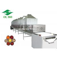 Buy cheap High Efficiency Condiment  Microwave Drying Machine , Industrial Food Microwave Drying Equipment product