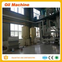 Buy cheap organic edible refined canola oil bulk drum rapeseed canola oil extraction machine product