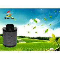 Buy cheap 12 Carbon Filter Hydroponic Carbon Air Filters Light Weight Non Odor For Grow Room product