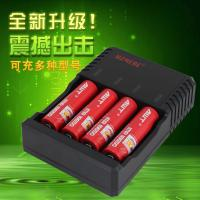 Buy cheap Portable18650 Intelligent Four Battery Charger For Laser Flashlight product