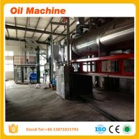 Buy cheap 200-600 TPD sesame seed oil production high quality edible oil refinery product