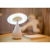 Buy cheap 2018 New LED Desk Lamp Rotating Mushroom Night Light Mushroom Air Purifying Lamp product