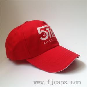 Buy cheap 【FUJUE】Promotional Long Peak Baseball Cap, Sports Cap, Cap And Hat product