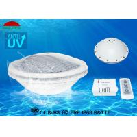 AC 12V 18W RGB LED Swimming Pool Light RGB Synchronous Control For Family Pool
