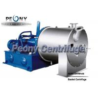 Buy cheap Automatic continuous 2 Stage Pusher basket centrifuge used for nitrocotton dewatering from wholesalers