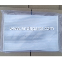 Buy cheap Good Quality Cabin Filter For VOLVO 82348995 from wholesalers