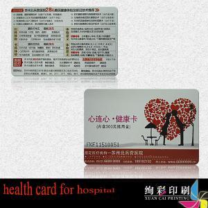 Buy cheap Artpaper Silk Screen Printing Membership Cards Hico Magnetic Strip product