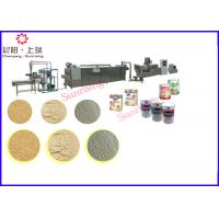 Buy cheap automatic nutritional baby food processing equipment rice powder making machine from wholesalers